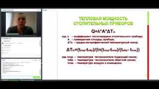 видео Классификация арматуры :: Общие сведения об арматуре