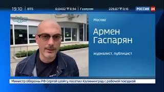 Россияне смогут стать гражданами Украины в упрощенном порядке