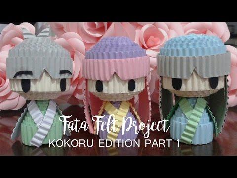 How to Make Kokoru Doll (Part 1) -fatafeltproject