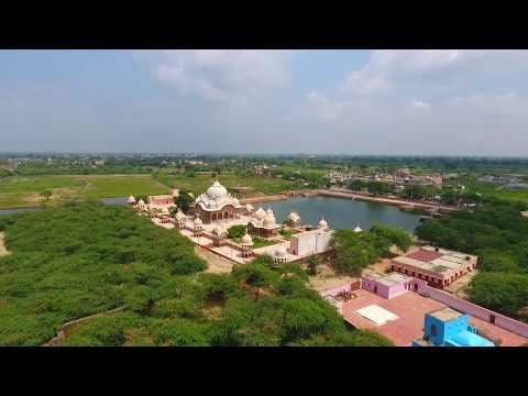 Govardhan parikrama from the air