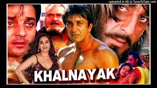 Aaja Sajan Aaja- Audio Song-Khalnayak-(1993)