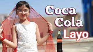 Coca Cola Song | Abhigyaa Jain Dance | Coca Cola Layo | Haryanavi Song |  Ruchika Jangid