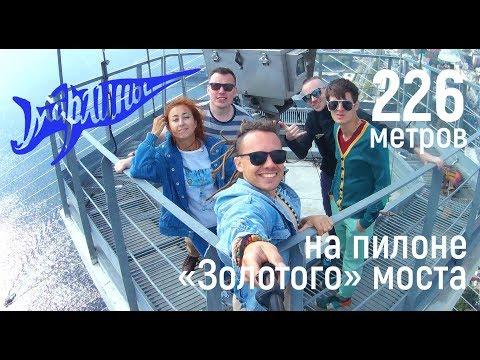 мост кино 2017