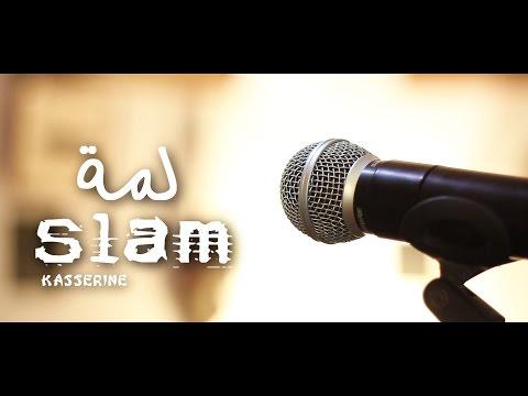 SLAM & SALAM