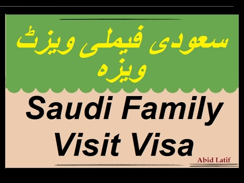 how to check family visit visa