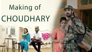 Making of Choudhary ( चौधरी । Prakash Gandhi | Komal soni | Durga jasraj | New Haryanvi Song | PMC