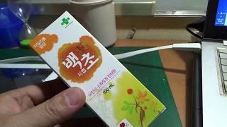 녹십자 백초시럽, 어린이 소화정장 한방통 약품 가정용 …