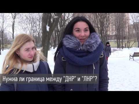 Зачем таможня между 'ДНР' и 'ЛНР'?