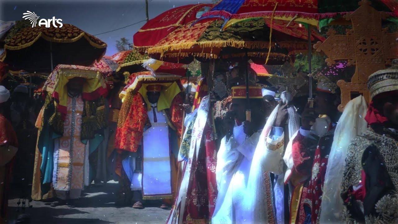 የጥምቀት በዓል አከባበር በኢትዮጵያ 2011 | Celebration of Epiphany in Ethiopia 2019 [ARTS TV WORLD]