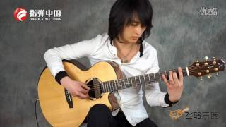 The cloud who loves you truly 《真爱你的云》    guitar solo    reupload