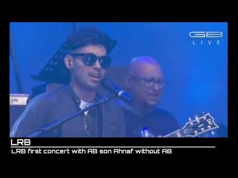LRB First Concert With AB Son Ahnaf Tajwar Without AB/Ayub Bachchu in Chattogram