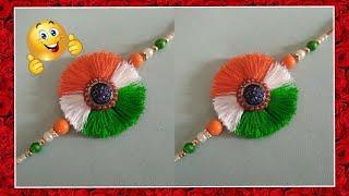 New Indian Tricolour Rakhi design (bond of unity on this Rakhi)