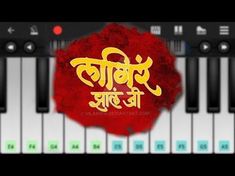 LAGIR ZAL JI |लागीर झालं जी| Title track on perfect piano instrumental.