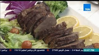 """مطبخ 10/10 - الشيف أيمن عفيفي - الشيف عصام العربي - طريقة عمل اللحمة الباردة """"عرق اللحمة"""""""