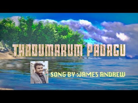 Thadumarum Padagu   James Andrew   New Tamil Christian Song ©