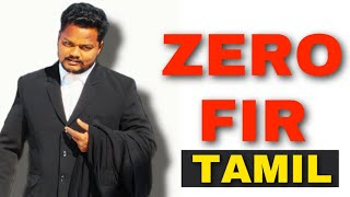 Zero FIR என்றால் என்ன? |what is zero fir |Advocate Tamil|Law Channel tamil|Tamil Law|