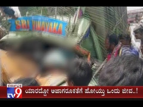 1 Killed, 4 Injured as Tempo Hits Tipper from Behind in Chikkaballapur