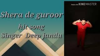 Shera de guroor bas rajputana style songs 🐯🐯🐯