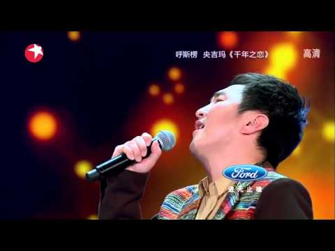 The most amazing voice from 'The Voice Of China 2013' Singer  Yunggiema