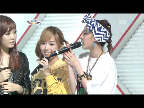 Jessica(SNSD), Dara(2NE1), HyunA(4MINUTE), Jokwon(2AM) Cut (Oct 3, 2009)