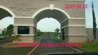 2019 06 12. 브라질 이과수 호텔. Wish F…