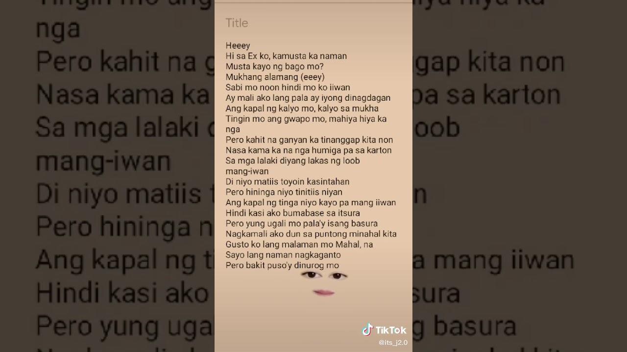 Download sayo lang naman nagkaganto 😍😍