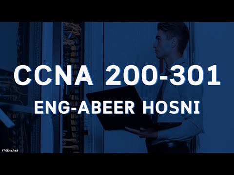 CCNA 200 301 By Eng-Abeer Hosni | Arabic
