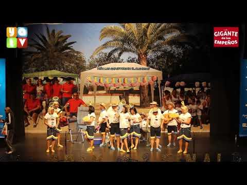 Los Que Se Pierden El Alumbrao Chirigota Algeciras Carnaval 2019