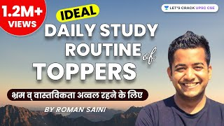 Ideal Daily Study Routine of Toppers - भ्�...