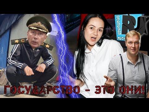 """""""Несмелый"""" генерал Золотов / Непотопляемая фрау Глацких.."""