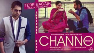 Tere Bagair Full Audio Song   Amrinder Gill    Latest Punjabi Song 2016   SPEEDRECORD MUSIC