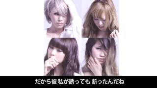 Ready Candy Camp - 言えないよ、イキナリpart2 feat.PEACE