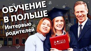 Преимущества обучения в Польше после 9 класса интервью с родителем