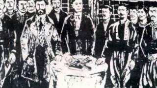 """Ив.Вазов-""""Левски"""", рец.Богдан Дуков"""