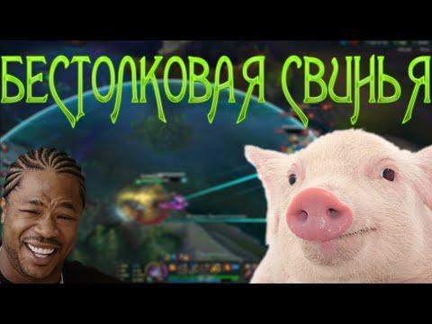 видео: Упоротая Катка #2 [визжит как свинья] [мансим сионом]