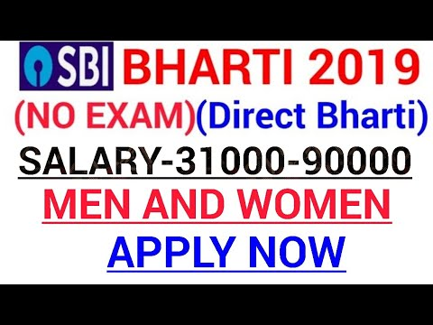 BANK VACANCY 2019|SBI BANK RECRUITMENT 2019|GOVT JOBS IN MAY 2019|LATEST GOVT JOBS 2019|MAY 2019