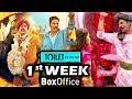 Akshay's Toilet Ek Prem Katha 1ST WEEK Box Office Collection - FABULOUS