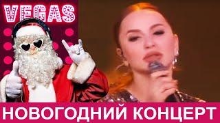 ARTIK & ASTI, Глаза в глаза, Новогодняя съемка, МУЗ ТВ, ВЕГАС, АТАС ТВ