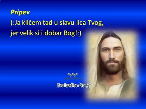 KAD GLEDAM JA NEBESA TVOJA, BOŽE... Peva Mila Vranić; videozapis izradio Lazar NInkov