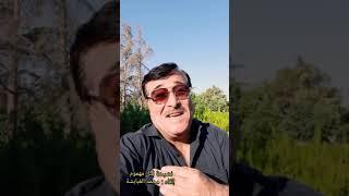 جزا الله من كتبها خير الجزاء . نصيحة لكل مهموم . إلقاء : محمد الغبابشة