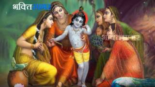 Nandlala Nacho more angana Bhajan | Bhakti Sagartv