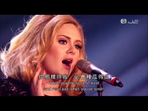 Adele - Rolling In The Deep ( live on Brit Awards 2012 ) [ lyrics ]