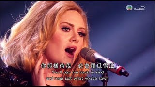 Adele - Rolling In The Deep ( live on Brit Awards 2012 ) [ lyrics ]