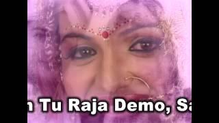 Rani Tu Main Tu Raja Demo, Satyam Films,Balrampur, Uttar Pradesh, Website-satyamfilm.blogspot in