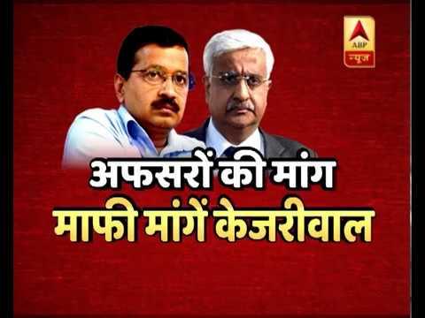 संविधान की शपथ: सरकार-अफसर की लड़ाई, दिल्ली की सुध कौन लेगा?