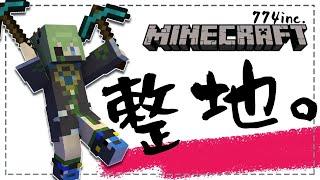 【Minecraft】人間とおしゃべりしながらやってもいいー?【堰代ミコ / ハニスト】