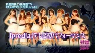 2012年5月19日放送 日本テレビ 新進気鋭より 大人系セクシーユニット pr...