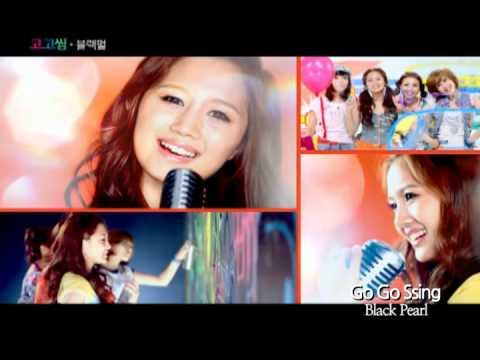 [K-POP, M/V] Black Pearl - Go Go Ssing  (CJ E&M)