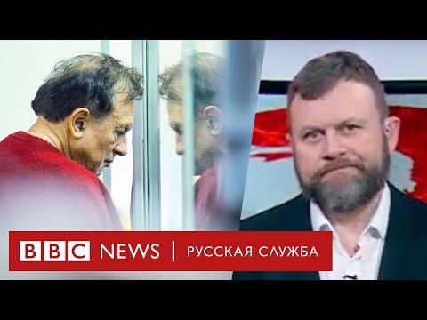 Историк Соколов арестован: можно ли было предотвратить убийство | Новости