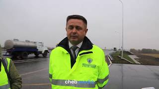 Комментарий главного инженера Волго-Вятскуправтодора о трагическом ДТП в Чувашии